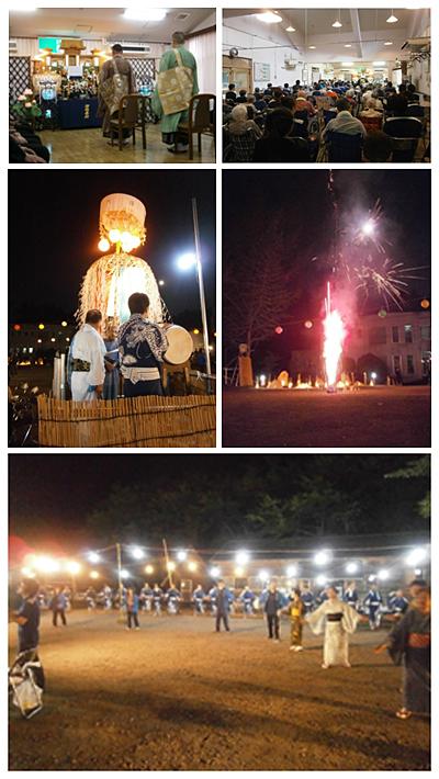 白心荘合同慰霊祭・供養盆踊り会